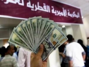 موعد دخول المنحة القطرية إلى قطاع غزة