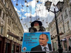 روسيا تنتخب رئيسا وبوتين يتجه للفوز بولاية رابعة
