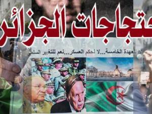 الجزائر: مظاهرات حاشدة للجمعة الثالثة على التوالي ضد استمرار بوتفليقة والنظام- (تغطية مباشرة)