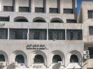 """إجراءات أردنية جديدة لمواجهة """"غسل الأموال وتمويل الإرهاب"""""""