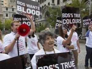 BDS تلغي مباراة إسرائيلية في إسبانيا