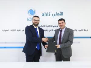 الاتصالات والبنك الأهلي الاردني يوقعان اتفاقية شراكة استراتيجية