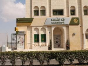 بنك القدس وبالتعاون مع ماستركارد يطلق حملة ترويجية لبطاقات الائتمانية