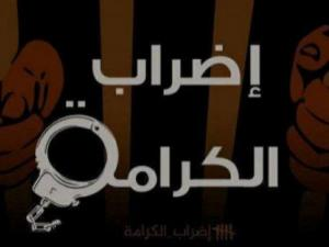 معركة الكرامة 2 تدخل يومها السابع وسط مماطلة الاحتلال في الاستجابة لمطالب الأسرى