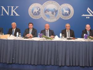 اجتماع الهيئة العامة للبنك العربي - توزيع أرباح نقدية على المساهمين بنسبة 45% عن العام 2018