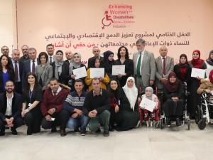 """الاحتفال باختتام مشروع """"من حقي أن أشارك"""" لدعم النساء ذوات الإعاقة"""
