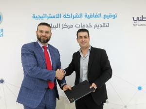 توقيع اتفاقية شراكة بين بالتل و البنك الوطني لتقديم خدمات مراكز البيانات