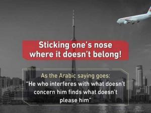 تغريدة سعودية ( غير موفقة ) تهدد الكنديين بطائرة توحى بهجمات 9/11