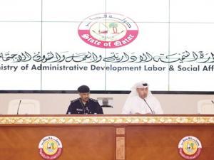 وزارة التنمية الإدارية والعمل والشؤون الاجتماعية في دولة قطر