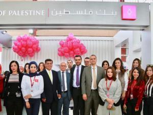 """بنك فلسطين الراعي الفضي لفعاليات أسبوع تكنولوجيا المعلومات الرابع عشر """"اكسبوتك 2017""""في رام الله وغزة"""