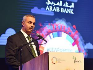 """البنك العربي يشارك في فعاليات """"أسبوع الريادة العالمي"""" كراعي رئيسي"""