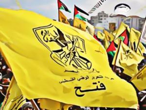 فتح تدعو لأوسع مشاركة شعبية في الفعاليات الرافضة لمؤتمر البحرين