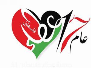 """جمعية عطاء فلسطين الخيرية"""" توزع الكفالة الشاملة للأيتام لدورة كانون الثاني وشباط واذار  لعام 2019"""