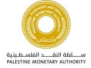 ادعاءات مزعومة.. الشوا: دعاوي في محاكم أمريكية ضد 3 بنوك تعمل بفلسطين