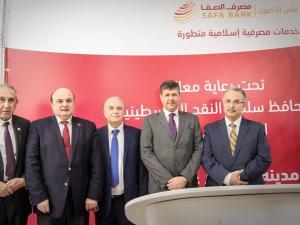 مصرف الصفا الإسلامي يحتفل رسمياً بافتتاح فرعه الأول في محافظة الخليل