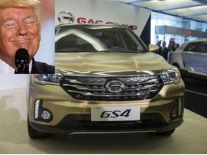 """سيارة """"ترامب شي"""" الصينية.. ستغزو أميركا قريباً!"""