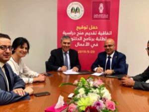 بنك فلسطين يوقع مذكرة تفاهم لدعم برنامج دكتوراه الأعمال في الجامعة العربية الأميركية