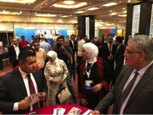 بنك فلسطين يقدم رعايته الرئيسية لفعاليات منتدى فلسطين الدولي للمياه