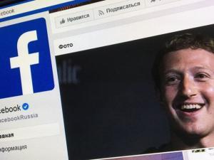 وابل من الرسائل الكاذبة تجتاح الفيسبوك