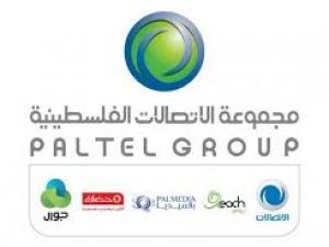 """مجموعة الاتصالات الفلسطينية تستثمر في الشركة الناشئة """"كتاب صوتي """""""