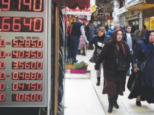 قرار جديد من البنك المركزي التركي لمواجهة خسائر الليرة