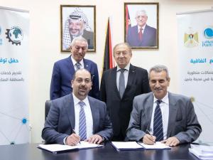 توقيع اتفاقيتي شراكة لتنفيذ البنية التحتية الداخلية والخارجية للاتصالات لمنطقة جنين الصناعية الحرة