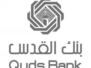"""""""بنك القدس"""" يختار نظام Bank-BI® المُطوّر  في شركة Pio-Tech"""
