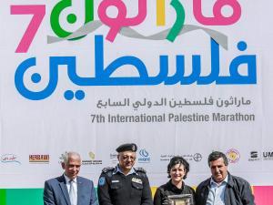 بنك فلسطين الراعي الرئيسي لماراثون فلسطين الدولي السابع للعام 2019
