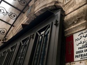 فورين بوليسي: أراضي الكنيسة الأرثوذكسية في القدس للبيع