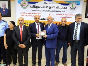 بنك القدس يساهم في إحتفالية جائزة المعلم المبدع في محافظة أريحا و الأغوار