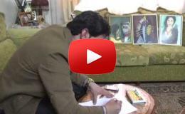 """Embedded thumbnail for  رسام فلسطيني يبدع في مجال """"الرسم العكسي"""""""