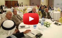 Embedded thumbnail for بنك القدس يعقد  اجتماع الهيئة العامة العادي وغير العادي