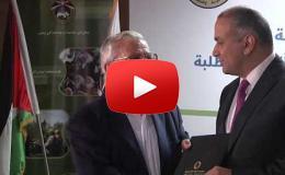 """Embedded thumbnail for توقيع اتفاقية انشاء شبكات """"WIFI"""" بين مجموعة الاتصالات الفلسطينية وجامعة القدس المفتوحة"""