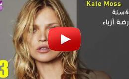 Embedded thumbnail for تعرف على أجمل 5 نساء في العالم